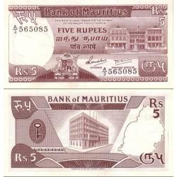 اسکناس 5 روپیه - موریس 1985