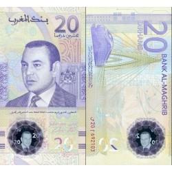 اسکناس  پلیمر 20 درهم - یادبود بیستمین سالگرد تاج و تخت محمد ششم - مراکش 2019