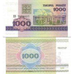 اسکناس 1000 روبل - بلاروس 1998