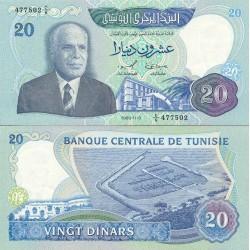 اسکناس 20 دینار - تونس 1983 سفارشی