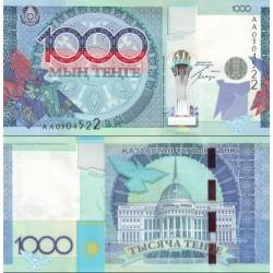 اسکناس 1000 تنجه هیبریدی - یادبود ریاست سازمان امنیت و همکاری اروپا - قزاقستان 2010 سفارشی