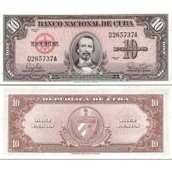 اسکناس 10 پزو  - کوبا 1960 سفارشی