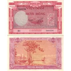 اسکناس 10 دونگ - ویتنام 1955 سفارشی