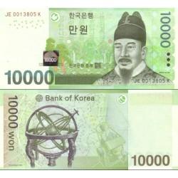 اسکناس 10000 وون - کره جنوبی 2007 سفارشی