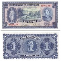 اسکناس 1 پزو - کلمبیا 1953 سفارشی