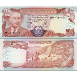 اسکناس 500 افغانی - سال 1356 - افغانستان 1977 سفارشی