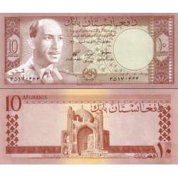اسکناس 10 افغانی - داود خان - سال 1340 - افغانستان 1961