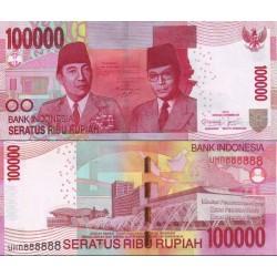 اسکناس پلیمر 100000 روپیه - اندونزی 2012 سفارشی