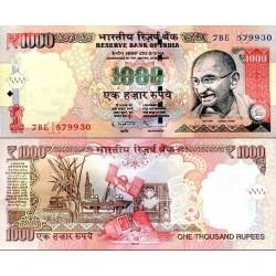 اسکناس 1000 روپیه - هندوستان 2012 با حرف سر لوحه R  سفارشی
