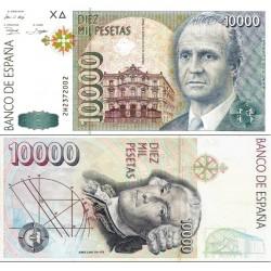 اسکناس 10000 پزوتا - اسپانیا 1992 سفارشی