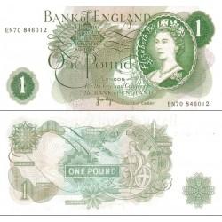اسکناس 1 پوند - انگلیس 1977 سفارشی