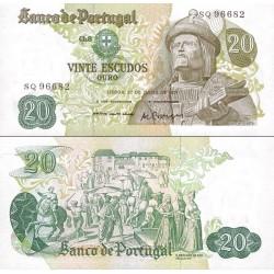 اسکناس 20 اسکودو - پرتغال 1971 سفارشی