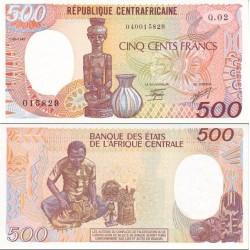 اسکناس 500 فرانک - آفریقای مرکزی 1987 سفارشی