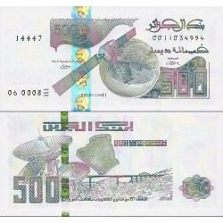 اسکناس 500 دینار - الجزائر 2018 سفارشی