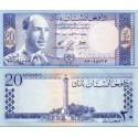 اسکناس 20 افغانی - ظاهر شاه - سال 1340 - افغانستان 1961