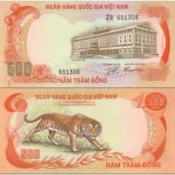 اسکناس 500 دونگ - ویتنام جنوبی 1972