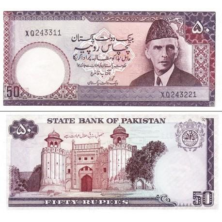 اسکناس 50 روپیه - پاکستان 1986 امضا آفتاب قاضی - پرفیکس سریال دو حرفی
