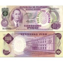 اسکناس 100 پیزو - فیلیپین 1970
