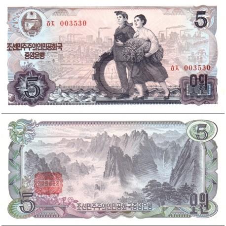 اسکناس 5 وون - کره شمالی 1978 با مهر غیر عددی قرمز در پشت