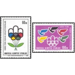 2 عدد تمبر المپیک مونترال کانادا - قبرس ترکیه 1976