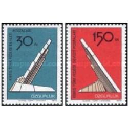 2 عدد تمبر آزادی - قبرس ترکیه 1976