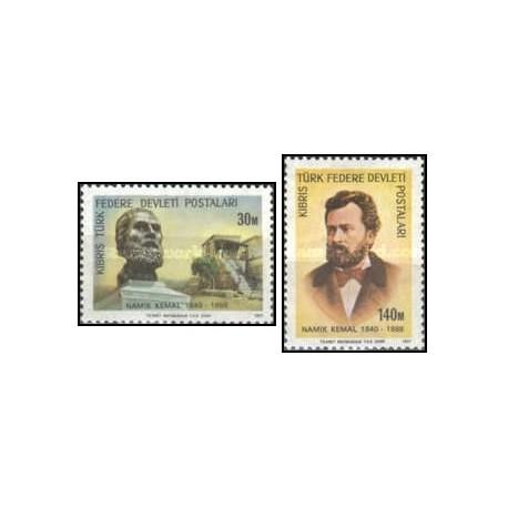 2 عدد تمبر پرتره - باسته و نامیک کمال - قبرس ترکیه 1977