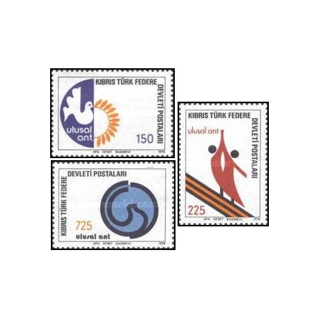 3 عدد تمبر تبلیغاتی - قبرس ترکیه 1978