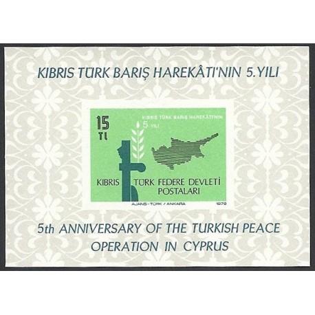 سونیرشیت پنجمین سالگرد صلح در قبرس - قبرس ترکیه 1979 قیمت 6 دلار