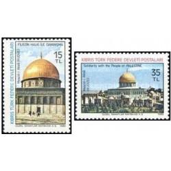 2 عدد تمبر همبستگی با مردم فلسطین - قبرس ترکیه 1980