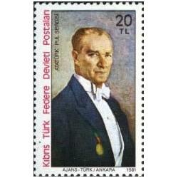 1 عدد تمبر نمایشگاه تمبر - پرتره آتاتورک - قبرس ترکیه 1981