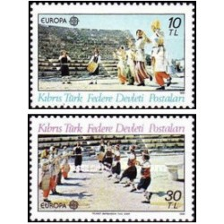 2 عدد تمبر مشترک اروپا - Europa Cept - رقصهای محلی - قبرس ترکیه 1981