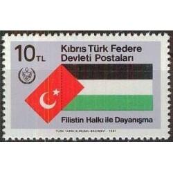 1 عدد تمبر همبستگی با مردم فلسطین - قبرس ترکیه 1981