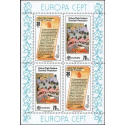 مینی شیت تمبر مشترک اروپا - Europa Cept - حوادث تاریخی - قبرس ترکیه 1982 قیمت 6 دلار