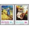 2 عدد تمبر تابلو نقاشی - قبرس ترکیه 1983
