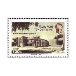 1 عدد تمبر مرکز فرهنگی آتاتورک در نیکوزیا - قبرس ترکیه 1984