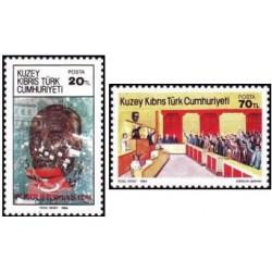 2 عدد تمبر اولین سالروز جمهوری ترکیه - قبرس ترکیه 1984