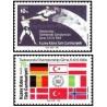 2 عدد تمبر قهرمانی اروپا در تکواندو  - قبرس ترکیه 1984