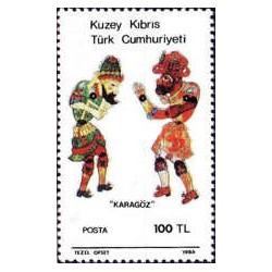 1 عدد تمبر سان نمایش گالنتی - قبرس ترکیه 1986