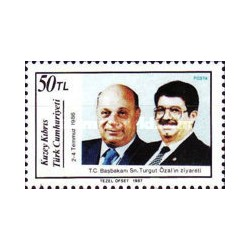 1 عدد تمبر بازدید نخست وزیر  ترکیه - قبرس ترکیه 1987