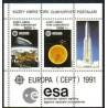 مینی شیت تمبر مشترک اروپا - Europa Cept -هوا فضای اروپا - قبرس ترکیه 1991  قیمت 6 دلار