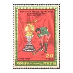 1 عدد تمبر مسابقات جام جهانی هاکی - بارسلونا - پاکستان 1971 قیمت 3 دلار