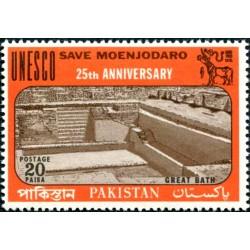 1 عدد تمبر 25مین سالگرد یونسکو - کمپین حفاظت از  Mohenjo-Daro - پاکستان 1971