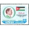 1 عدد تمبر 50مین سالگرد پادشاهی اردن هاشمی  - پاکستان 1971