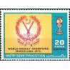 1 عدد تمبر قهرمانی مسابقات هاکی  - پاکستان 1971 قیمت 4.8 دلار