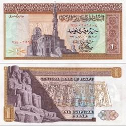 اسکناس 1 پوند - مصر 1978 تاریخ 30 مارس