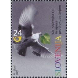 1 عدد تمبر  60مین سالگرد قیام علیه اشغال - اسلوونی 2001