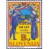1 عدد تمبر 150مین سالگرد موهور- اسلوونی 2001