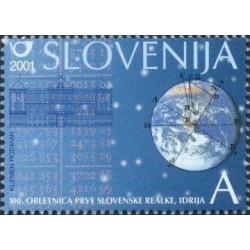 1 عدد تمبر صدمین سالگرد اولین دبیرستان فنی - اسلوونی 2001