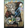 1 عدد تمبر توریسم - ویلنیکا - اسلوونی 2003