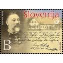 1 عدد تمبر 200مین سالگرد لاورنس کوزیر  - تاریخ پست - اسلوونی 2004